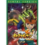 イナズマイレブン 29(第113話〜第116話) レンタル落ち 中古 DVD