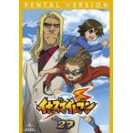 イナズマイレブン 27(第105話〜第108話) レンタル落ち 中古 DVD