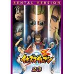 イナズマイレブン 23(第89話〜第92話) レンタル落ち 中古 DVD