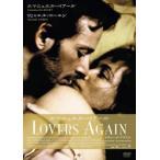 Lovers Again ラヴァーズ・アゲイン【字幕】 レンタル落ち 中古 DVD