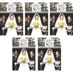 エラいところに嫁いでしまった!(5枚セット)終第1話〜第9話 最終 レンタル落<中古DVD ケース無>画像
