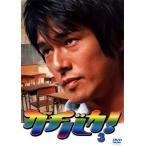 ガチバカ! 3(第5話〜第6話) レンタル落<中古DVD ケース無>画像
