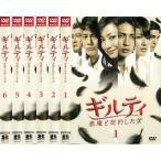ギルティ 悪魔と契約した女 全6枚 第1話〜第11話 最終 レンタル落ち 全巻セット 中古 DVD