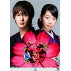 中古DVD オトメン 乙男 夏 2(第3話〜第4話) レンタル落