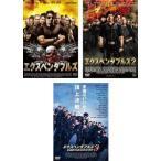 中古DVD エクスペンダブルズ(3枚セット)1、2、3 レンタル落画像