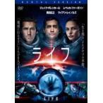ライフ レンタル落ち 中古 DVD  ホラー