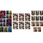 進撃の巨人 全30枚 シーズン1、2、3 レンタル落ち 全巻セット 中古 DVD