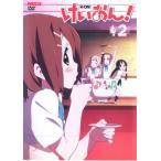 けいおん! 2(第3話〜第4話) レンタル落ち 中古 DVD