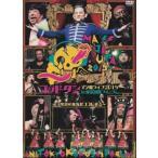 ゴッドタン マジ歌ライブ 2015in 東京国際フォーラム 9年目の本気がココにある レンタル落ち 中古 DVD  お笑い