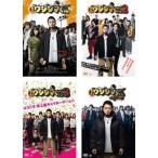 映画 闇金ウシジマくん 全4枚 1、2、3、ザ・ファイナル レンタル落ち 全巻セット 中古 DVD  極道