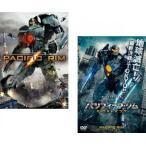 パシフィック・リム 全2枚 1、アップライジング レンタル落ち セット 中古 DVD