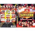 ホリプロお笑い夏祭りスペシャル ストロング混合 レンタル落<中古DVD ケース無>