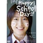 Happy! School  Days! ハッピー!スクール ディズ! レ