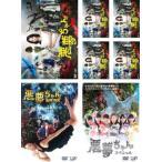 悪夢ちゃん 全7枚 第1話〜第11話 最終 + The 夢ovie + スペシャル レンタル落ち 全巻セット 中古 DVD  テレビドラマ