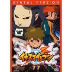 イナズマイレブン 11(第41話〜第44話) レンタル落ち 中古 DVD