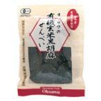 【オーサワジャパン】  オーサワの有機玄米黒胡麻せんべい