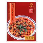 四川マーボーソース(辛口・花椒粉付) 四川麻婆豆腐の素  50g×2個
