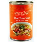 レトルト トムヤムスープ(缶) タイ産 410g