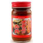 チヂミのたれ 韓国お好み焼き 韓国調味料 110g