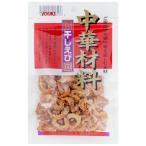 干しえび 乾燥剥き海老 中華食材 タイ産 54g