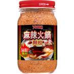 麻辣火鍋の素(顆粒) マーラーホーコー 鍋料理の素 120g