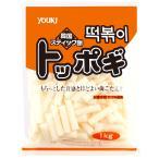 業務用 トッポギ 国産米粉100% 韓国スティック餅 1kg