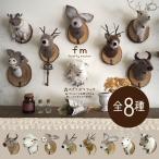 fm 森の動物フックハロウィン クリスマス パーティーグッズ アニマル デコレーション 羊毛 ディスプレイ 玄関 ショップ インテリア フック おしゃれ 飾り 雑貨