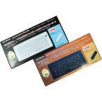 アオテック AOTECH ワイヤレスキーボード  24G-AOK89