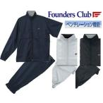 FoundersClub(ファンダース)レインウエアー上下セット FC-6520A