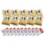 「旨麺」長崎ちゃんぽん 10食セット FNC-10(代引き不可)(同梱不可)