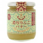 蓼科高原食品 濃厚りんごバター 250g 12個セット(代引き不可)(同梱不可)