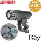 自転車用 LED ヘッドライト 明るい 200ルーメン 照射距離160m USB充電 丈夫 (送料無料)●