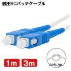NTTフレッツ光の光ケーブルに使用可 インターネット 光回線