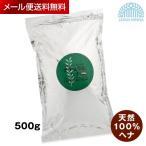 ジャパンヘナ 100%天然 ナチュラル ヘナ [500g] japan henna (メール便送料無料)△y [C]