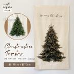 クリスマスツリー タペストリー ウォール 壁掛け ツリー 北欧 おしゃれ 壁 クリスマス オーナメント インテリア xmas もみの木 ycp regalo