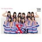 次世代ユニット「X21」SpecialEdition(特別版)