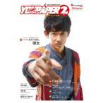 YOUPAPER(vol.14)