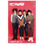 YOUPAPER(Vol.37)