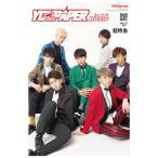 YOUPAPERミュージック(vol.22)