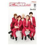 YOUPAPERミュージック(vol.23)