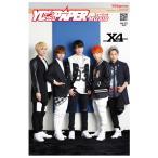 YOUPAPERミュージック(vol.25)