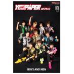 YOUPAPERミュージック(vol.28)