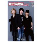 YOUPAPERミュージック(vol.29)
