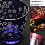 2個セット【送料無料】匠の技が作り出すグラス 切子グラス ファッショングラス 箱入 260ml 2個セット ペアグラス(000000031211-2)