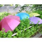 ビニール傘 晴雨兼用 ビニールジャンプ傘    カラフルジャンプ傘 8本骨傘 軽量 グラスファイバー(000000032038)
