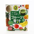【美味しく元気に】日本工場生産 フルーツ青汁 24日分 1包3g 16種類の果物と82種類の植物発酵エキス(000000034582)
