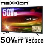 ショッピング液晶テレビ   テレビ nexxion 50V型 4K対応 液晶テレビ 大型 大画面 買い替え FT-K5020B 送料無料(000000035638)