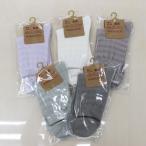 Regular Socks - #YOURSHOP参加企画:1000円以上30000円未満8%OFFクーポン配布:8/8(水)12:00〜8/13(月)1:00# レディースソックス メール便で送料無料 6足セット 婦人