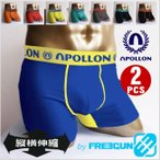 【APOLLON by FREEGUN】メンズ ボクサーパンツ 2枚組 サイズM〜L(apollon-2p)