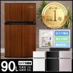 neXXion 冷凍冷蔵庫 FR-D90W